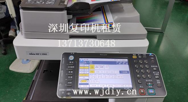 深圳岸湾二街附近出租复印机 出租打印机租赁公司.jpg