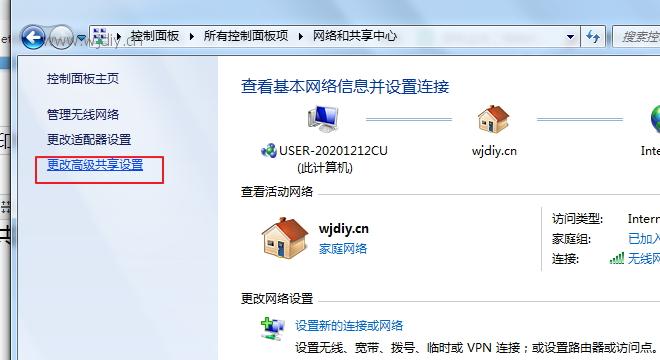 怎么添加网络上的共享打印机.jpg