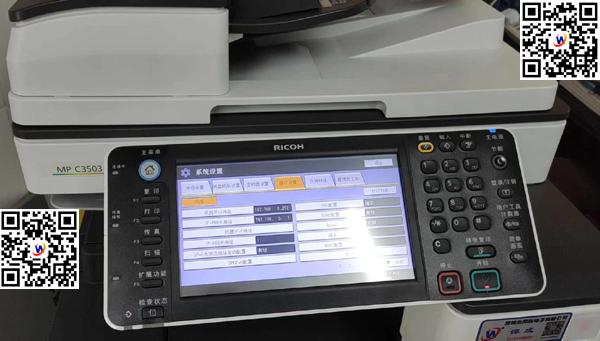 龙华区打印复印机扫描一体机出租公司