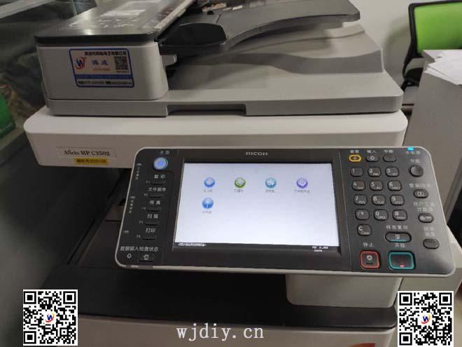 深圳福田林园东路附近理光RICOH 出租打印机租赁公司.jpg