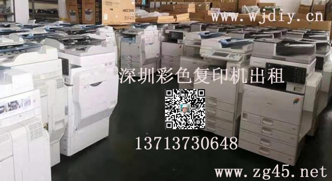 南山区大冲五路附近出租打印机 深圳科发路复印机租赁公司.jpg