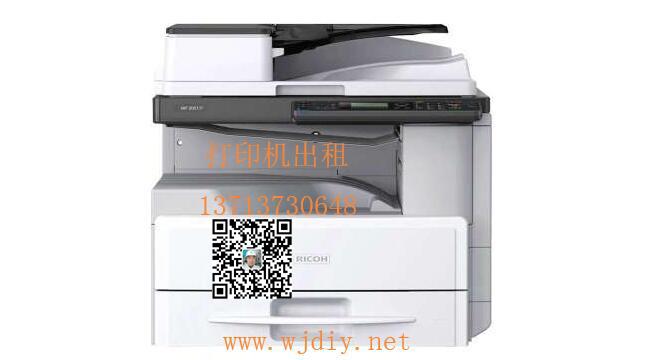 租复印机去哪个网站