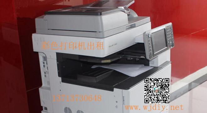 深圳逸湖二街附近黑白打印一体机租赁 南山区出租彩色复印机.jpg