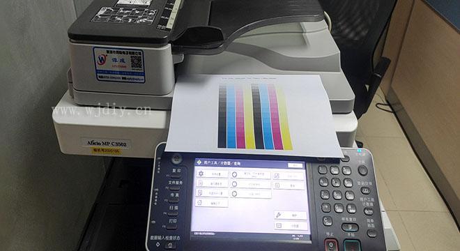 深圳海田路附近理光打印机租赁 福田区复印机租赁公司