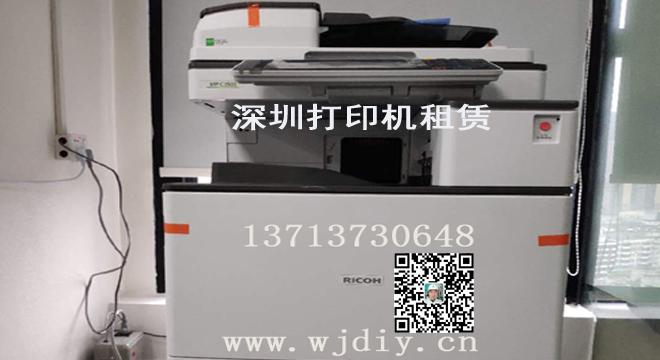 深圳梅村路附近打印机租赁 福田梅秀路出租复印机公司