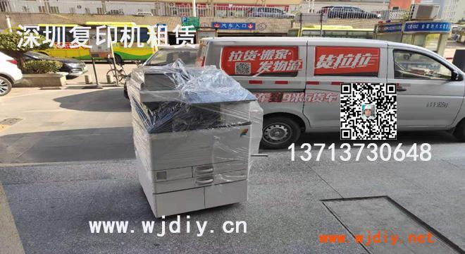 深圳福华一路出租复印机租赁 福田福华三路租打印机租赁