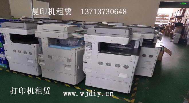 打印机租赁一般是怎么收费的?打印机租赁一般多少钱一个月.jpg